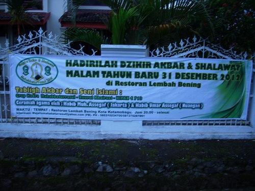 Tabligh Akbar dan Seni Islami Grup Hadra Mahabatturasul SAW Nuurul Khairaat Kipan C713 oleh Habib Muh. Assegaf dan Habib Umar Assegaf