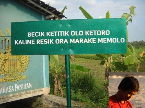 slogan paREsik Hanung Prihantaka